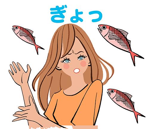 イラストレーターAkihisaSawadaの「恋するLINEスタンプ」発売中